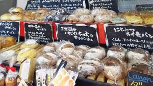 販売中の自家製パン